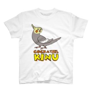 Cockatiel KINU T-shirts