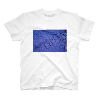KAWAKI_b T-shirts