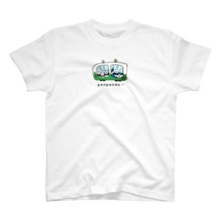 ぱんぱんだ T-shirts