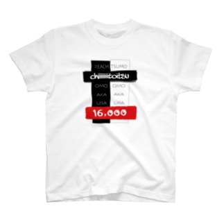 LETTERS CHIIIIIIITOITSU T-shirts