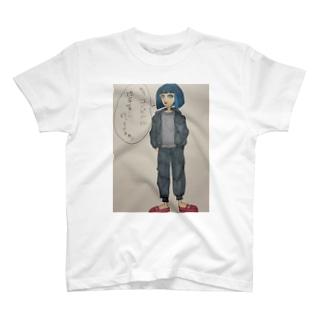 タバコのお姉さん T-shirts