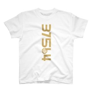 曖丁<37564>金ロゴ T-shirts