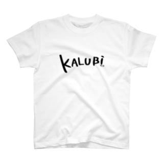 カルビ T-shirts