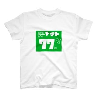 昔ながらのチラシ風〜トマト〜 T-shirts