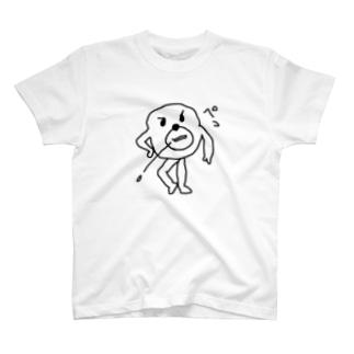 ぺっ T-shirts