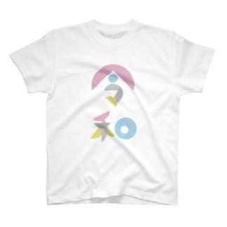 令和商法 T-shirts