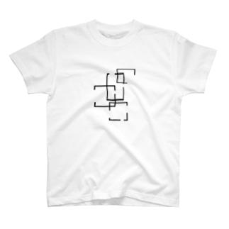 system/破綻 T-shirts