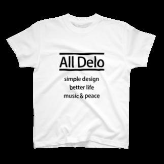 United Sweet Soul MerchのAll Delo - better life T-shirts
