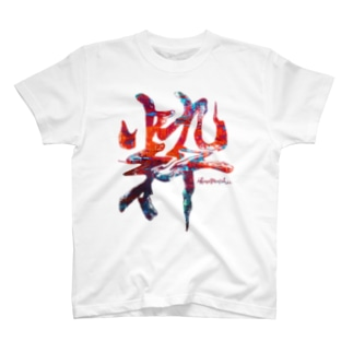 IKINA T-shirts