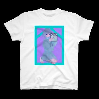 らむ。(ね)の甘味処の平成ちゃん T-shirts