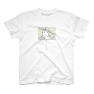 春眠不覚暁 T-shirts