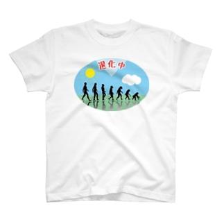 """前面""""退化中""""プリント T-shirts"""