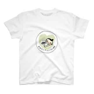 お腹にラーメンがいます T-shirts