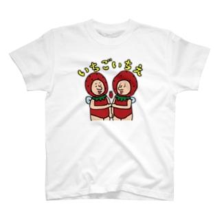 いちごの妖精さん T-shirts