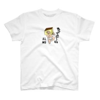 もってこい長崎!カステラ君 T-shirts