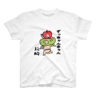 長崎方便グッズ T-shirts