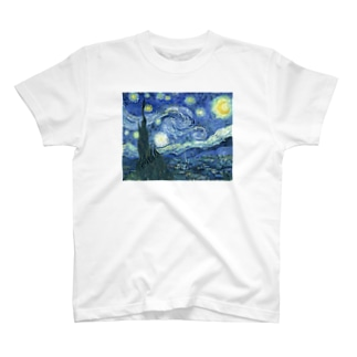 星月夜 T-shirts