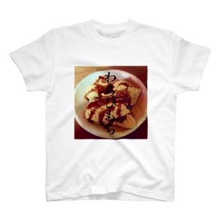 わらびもち T-shirts