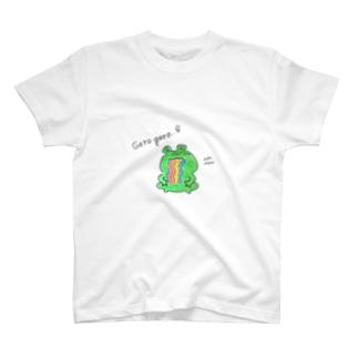 げろゲロ T-Shirt
