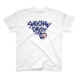 SHO-CHAN DAYO !! T-shirts