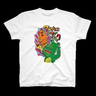 ハシバのまんなかのわにハニワでパニック T-shirts
