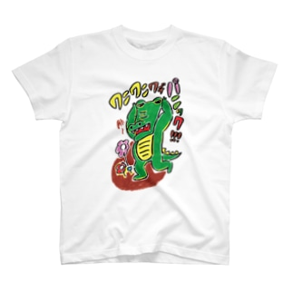 ワニワニワデパニック T-shirts