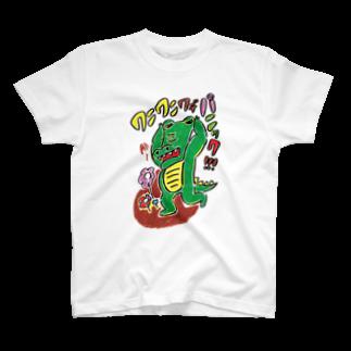ハシバのまんなかのワニワニワデパニック T-shirts