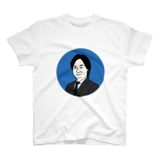 高山組 T-shirts