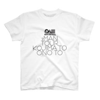 こじまと、おのと、 Tシャツ T-shirts