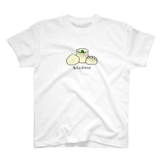 チャイニーズマフィア T-shirts