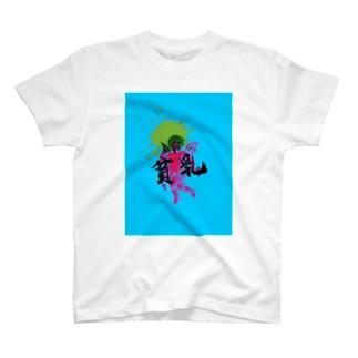かたじけなしKATAJIKENASHI T-shirts
