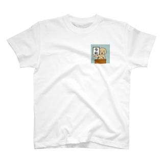 「令和」と「散歩」(両面2) T-shirts