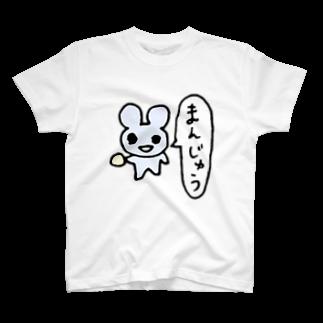 ねこりんストアのまんじゅうマウス T-shirts