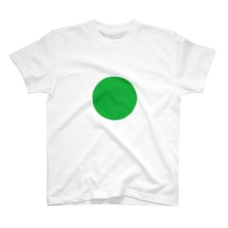 高度に抽象化された阿寒湖の特別天然記念物 T-shirts