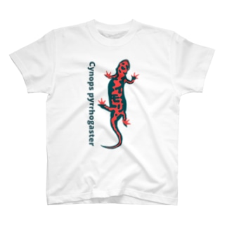 おなかもイモリ T-shirts