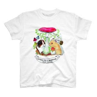 きのことモルモットたち T-shirts