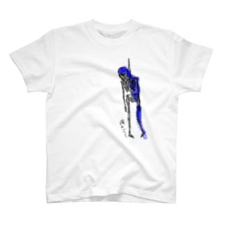 生まれ変わったら人生チートしたい。(青) T-shirts