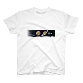 岩崎賀都彰 宇宙細密画 太陽惑星系 T-shirts