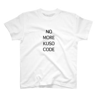 NO MORE KUSO CODE T-shirts