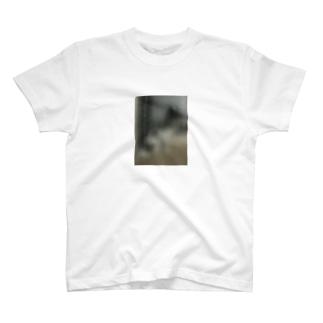 磨り犬 T-shirts