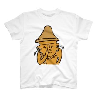 く、く、く、埴輪 T-shirts