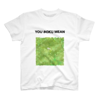 遊牧民と暮らすヤギ T-shirts