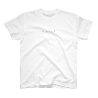 プレパラートフレーズ T-shirts