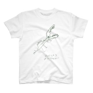 インドミナスレックス T-shirts
