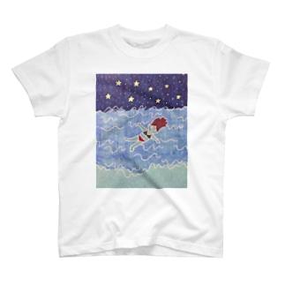 星を見上げて泳いだ夜 T-shirts