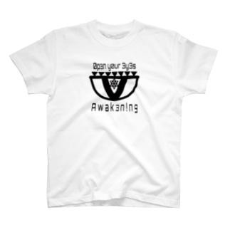 0p3n y0ur 3y3s B1ack T-shirts