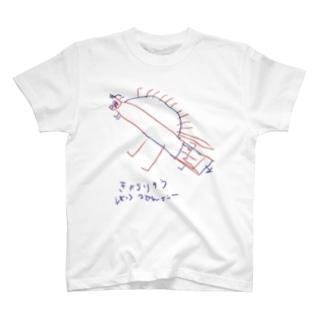 炎水ドラゴン T-shirts