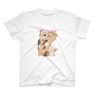 バニラのウチが治したる T-shirts