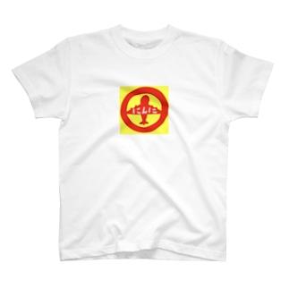 にんにのTシャツ T-shirts