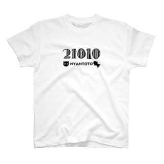 21010 T-shirts